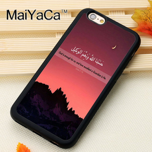 coque iphone 6 islam