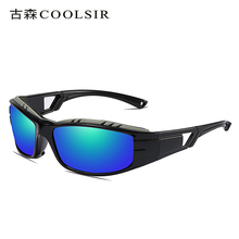 COOLSIR Mens Sports Outdoor Hiking Glasses Fietsbril For Bicycle Cycling Mountain Bike Fishing Sunglasses Man Gafas Ciclismo