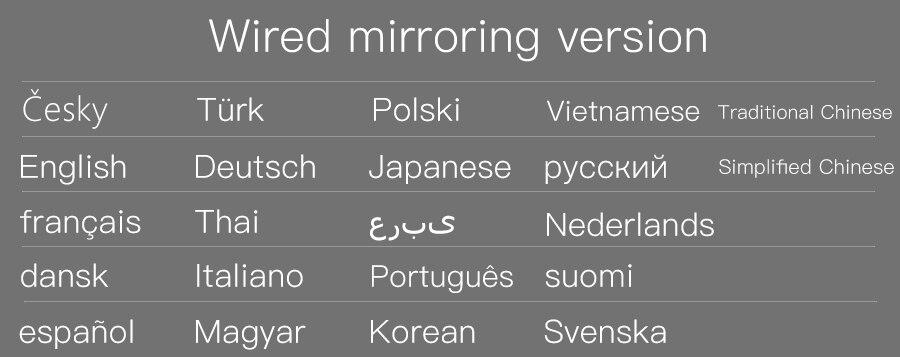 language-Wired-mirroring-version