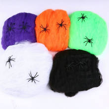 2016 Halloween Scary Party Szene Requisiten Weiß Stretchy Spinnennetz Spinnennetz Horror Halloween Dekoration Für Bar Spukhaus 70(China)