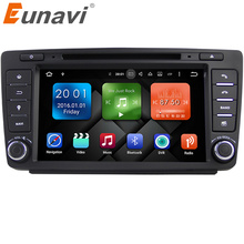 Eunavi 2 Din Auto DVD GPS Für Skoda Octavia 2012 2013 Eine 5 A5 Yeti Fabia Auto Android 7.1 Quad Core 2 GB RAM Stereo Radio Navigation