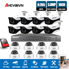 16CH H.265 4K 5MP POE NVR CCTV System 16 pcs 5.0MP 3.6mm night view Outdoor IP Camera Waterproof Video Security Surveillance kit h 265 16ch 4mp 2592 1520 ip poe video security surveillance camera system 16 waterproof night vision hd cctv ip camera kit