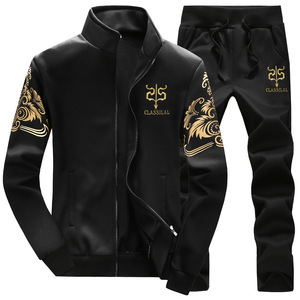 Image 3 - FGKKS Men Tracksuit Hoodies 2020 Spring Summer And Fall Mens Embroidery pattern Tracksuit Mens Clothing