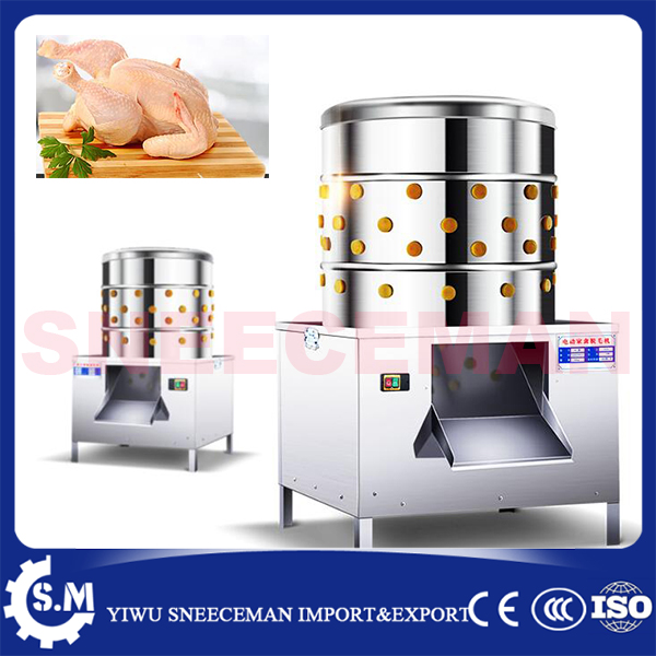 commercial stainless steel chickens plucker 2-3chickens animal Hair removal Plucker powel plucking machine