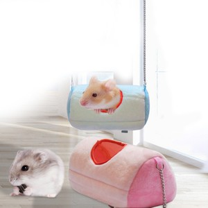 Small Animals Supplies Hamster