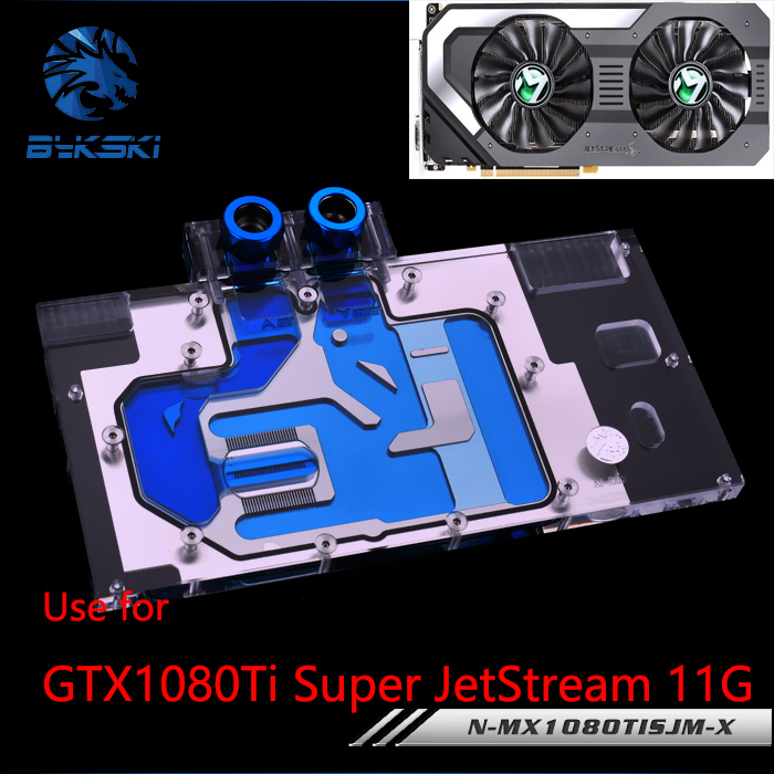BYKSKI Full Cover Graphics Card Water Cooling Radiator Block use for Palit GTX1080TI GameRock/MAXSUN GTX1080Ti Super JetStream bykski multicol water cooling block cpu radiator use for amd ryzen am3 am4 acrylic cooler block 0 5mm waterway matel bracket