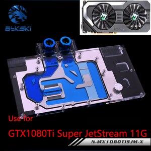 Image 1 - BYKSKI 워터 라디에이터 블록 사용 Palit GTX1080TI GameRock/MAXSUN GTX1080Ti Super JetStream/Full Cover GPU 구리 블록 RGB