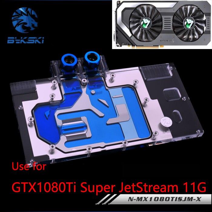 Bloc de radiateur à eau BYKSKI utilisé pour Palit GTX1080TI GameRock/MAXSUN GTX1080Ti Super JetStream/bloc de cuivre GPU à couverture complète RGB