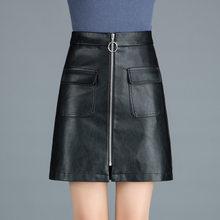 fbe3213a5624f4 Leather Skirt Big Size-Achetez des lots à Petit Prix Leather Skirt ...