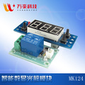 XH-M124 digital display brightness controller digital display photosensitive module digital control light switch headlight contr