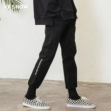 VIISHOW Streetwear Men s Pants Brand Men Pants Hip Hop Sweatpants 2018 New Trousers Black Pants