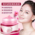 Whitening Moisturizing Peeling Face Mask Peach Flower Blackhead Remover Nourishing Skin Nose Blackheads Pores Cleansing Cleaner