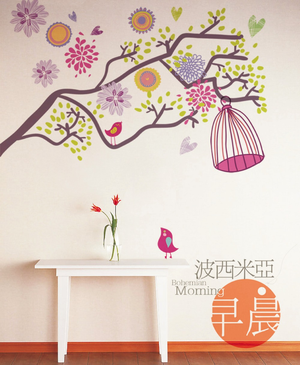 Dream garden The bedroom background decoration quality