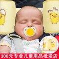 Bordados de DIBUJOS ANIMADOS de peluche de juguete pillowToddler Segura Algodón anti-rollove Almohada, Antivuelco Sueño juguete de peluche para el bebé