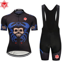 5954ebb8d Magic of the scorpion king 2018 Banesto Cycling Jersey 9D GEL Pad Bike  Shorts MTB Men s