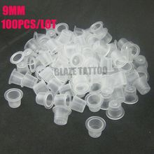 100PCS Disposable Tattoo Pigments Cups Permanent Makeup Ink Cups Small Size 9MM Tattoo Equipment Accessory IC9