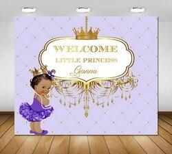 Niestandardowe królewski lawenda złota księżniczka korona fioletowy fotografia tła wysokiej jakości wydruku komputerowego party tło do zdjęć|Tło|   -