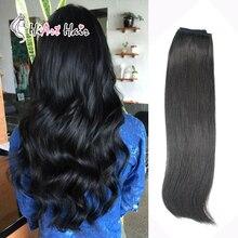 HiArt 100 г Halo волосы для наращивания, человеческие волосы remy Halo для наращивания, двойные человеческие волосы, накладные волосы Halo