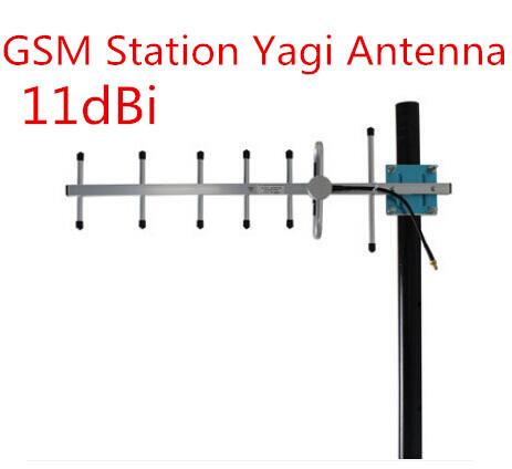 868 M antena yagi de 7 elementos 11dBi antena yagi GSM 900 M torre de señal al aire libre