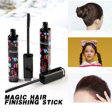 Хит, 1 шт., отделочный крем для сломанных волос, легкая форма, прическа, отделочная палочка для волос, инструмент для стрижки, Прямая поставка, подарок для женщин, TSLM1