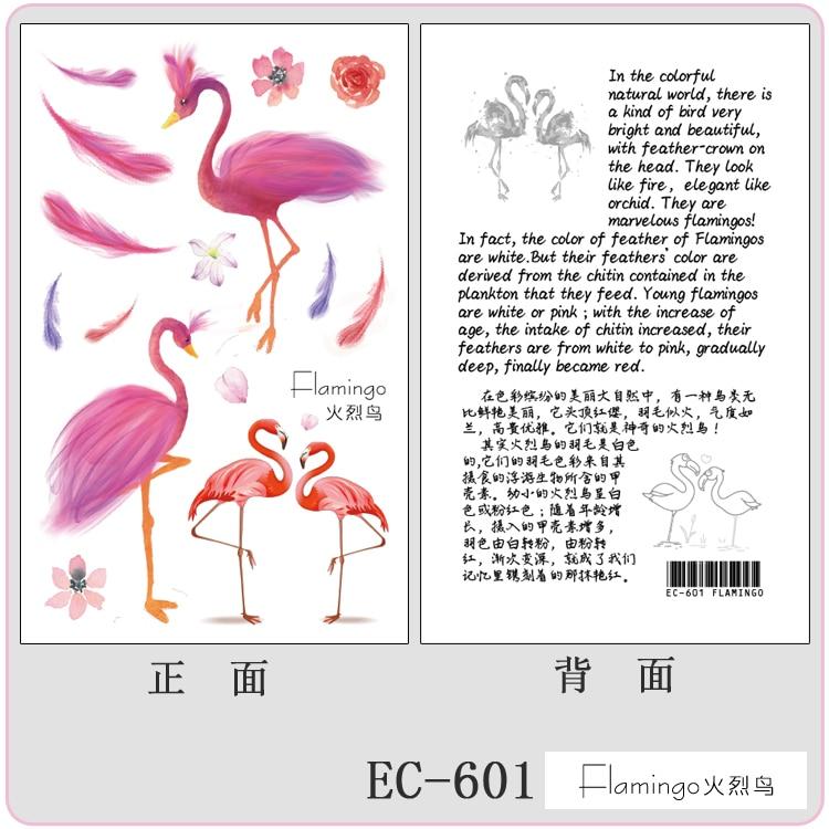 Rocooart 2018 nieuwe leuke cartoon flash taty flamingo leeuw - Tatoeage en lichaamskunst - Foto 5