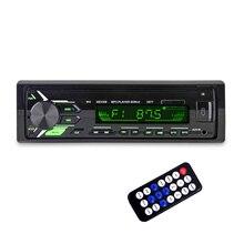 HEVXM 3077 색 빛 MP3 Player BT 카 MP3 Player 차 Stereo Audio In dash Single 1 Din FM 수신기 Aux Input
