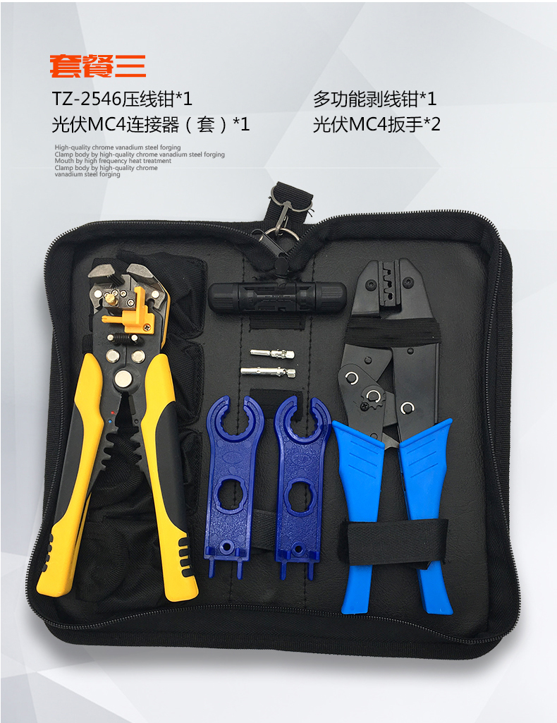 MC4 Solar Panel multi tool Crimping Tools 2.5-4-6mm2 14-10AWG Wire Crimper +Wire Stripper Crimping Pliers