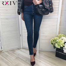 RZIV 2017 women jeans and casual solid color denim jeans decorative buttons stretch skinny jeans pencil pants