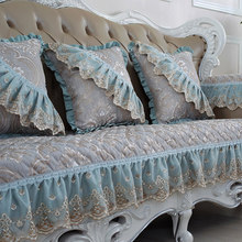 European-style sofa towel four seasons universal fabric non-slip dustproof pad custom-made