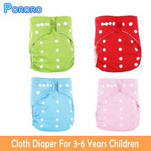 Get more info on the 3-6 Years Children Reusable Diaper Solid PUL Cover With Inserts Wrap Fralda Suede Cloth Adjustable More Than 15KG Kids Diapers