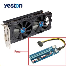 Yeston RX 550 4G GDDR5 Graphics Card Double Silent Temperature Control Fans+ 6-pin Extender Riser Card Adapter for mining