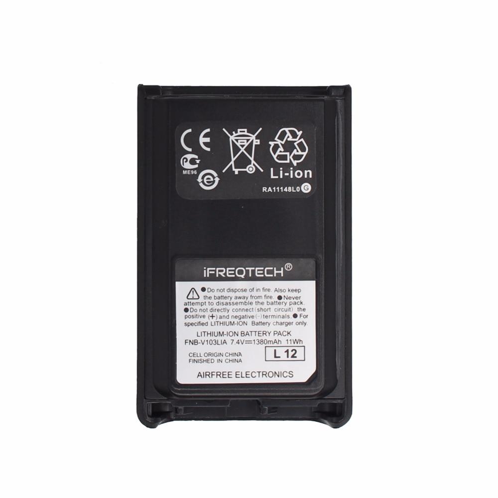 Vertex FNB-V103LIA 1380mAh Li-ion Lithium Battery FNB-V103 For Vertex VX-230 VX-231 VX-234 VX-228 REAL Capacity FNB-V103LI