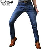 2017 New Fashion Men S Casual Stretch Skinny Jeans Blue Ripped Jeans For Men Super Stretch