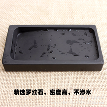 1 Piece Four Treasures Chinese Inkstone for Grinding Ink 13x7.5x2cm Luowenshi