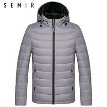 98a9a362251 SEMIR пуховая куртка для мужчин Съемная зимние куртки с капюшоном мужчина  утка стоячим воротником ветрозащитная одежда