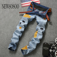 NEWSOSOO Hot Sale Designer Ripped Jeans Men High Quality Patchwork Jeans Fashion Brand Denim Overalls Men