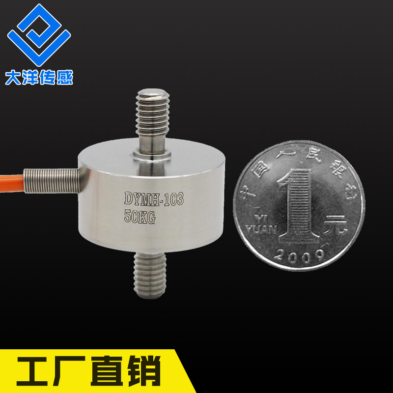 Mini Weight Weighing Pressure Sensor Small Size Force Measuring Robot Cell Phone Tester Press PressMini Weight Weighing Pressure Sensor Small Size Force Measuring Robot Cell Phone Tester Press Press