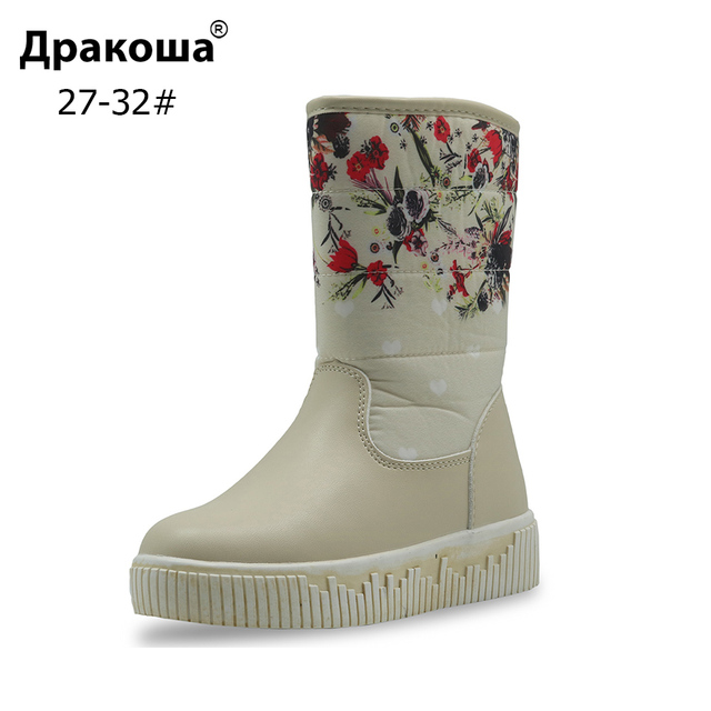 Apakowa Girls Winter Boots Mid Calf Warm Plush Childrens Shoes for Cold Winter Flat Solid Snow Boots with Zip Eur 29 32