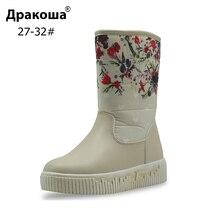 Apakowa kızlar kış çizmeler orta buzağı sıcak peluş çocuk ayakkabıları soğuk kış için düz katı kar botları Zip Eur 29 32