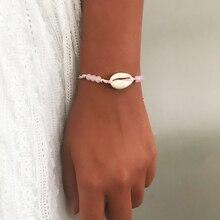 Doreen Box Sweet Women Wedding Beach Party Rope Bracelets Light Pink Beads Shell Handmade Jewelry 26cm(10 2/8) long, 1 Piece