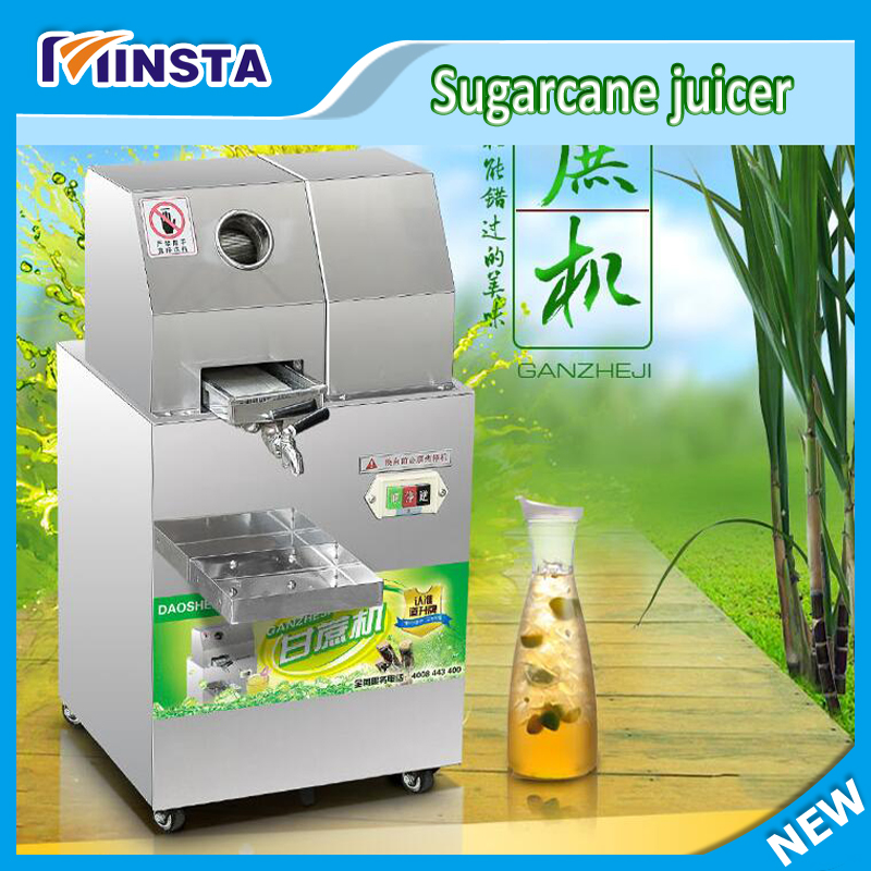 Ac power and battery auto electric sugar juicer cane extractor sugarcane Cane juice Squeezer Cane Squezzer