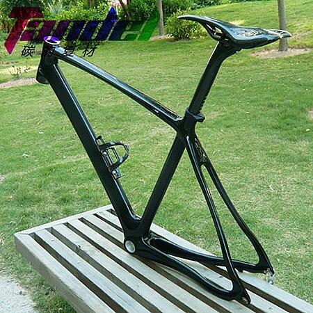 Carbon road bike sports car new !