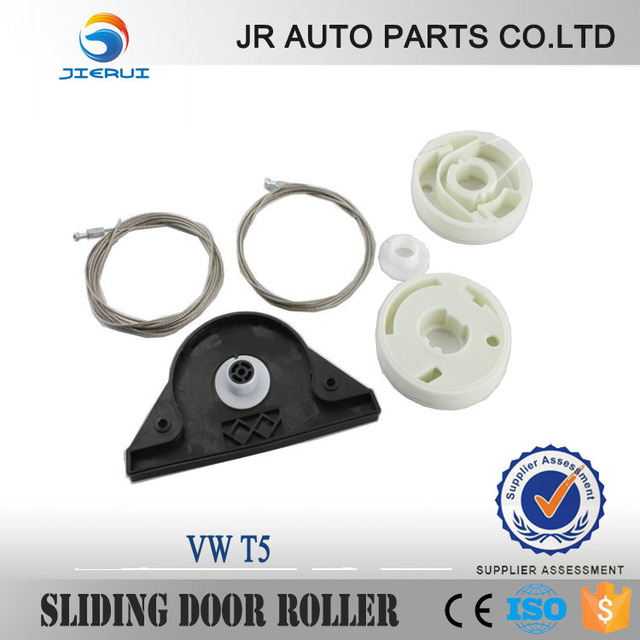 JIERUI  VW T5 MULTIVAN CARAVELLE WINDOW REGULATOR REPAIR KIT & ELECTRIC SLIDING DOOR REPAIR KIT LEFT SIDE * NEW *