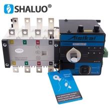 Генераторная установка ATS автоматический переключатель 4P 30 Ампер 50 Ампер 63 ампер 80 Ампер 100 Ампер Универсальный двойной электрический генератор Переключатель 220 В 380 В