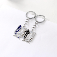 Attack on Titans Logo Keychain