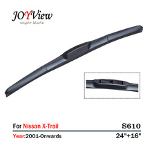 RAINFUN S610 24+18 CAR WIPER BLADE FIT FOR 2008 2009 2010 2011 2012 2013 NISSAN X-TRAIL, HIGH QUALITY WINDSCREEN