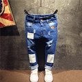 Retail 2017 children new jeans clothing Boys and Girls spring casual patchwork ripped jeans pants 3-7 years !