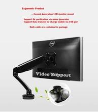 Support 10 LCD adapté