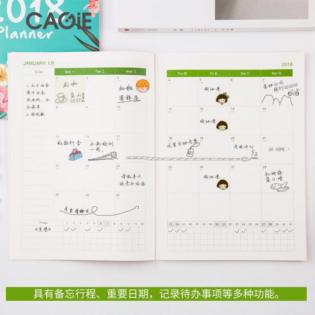 Online Shop 2018 year New Cute Flowers Calendar Time Organizer Candy ...