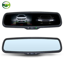 Auto Dimming HD 800*480 Special Bracket 4.3 TFT LCD Car Parking Rear View Rearview Mirror Monitor Video Player 2 Video Input